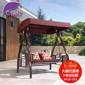 紫叶 户外铁艺秋千双人室外阳台摇椅庭院三人吊椅摇床花园休闲椅