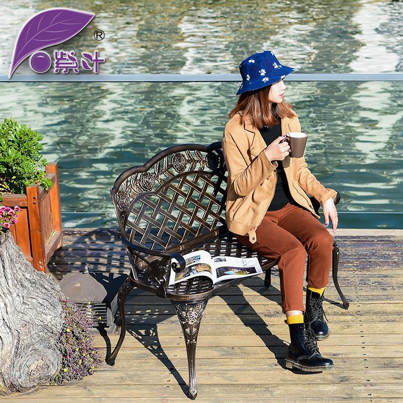紫叶铸铝阳台小沙发露台花园休闲铁艺沙发椅欧式庭院小型沙发组合