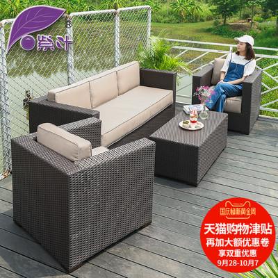紫叶户外藤沙发北欧藤编沙发阳台客厅编藤沙发椅室外三件套组合