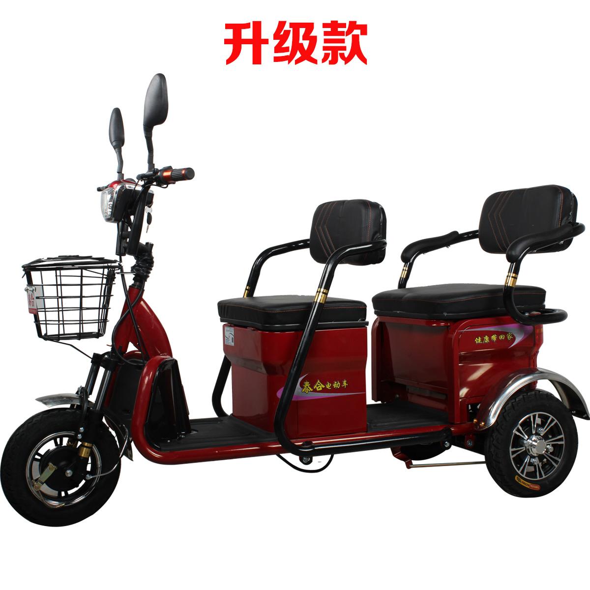 电动三轮车接送孩子家用新款成人老人老年单人双人女性电瓶三轮车