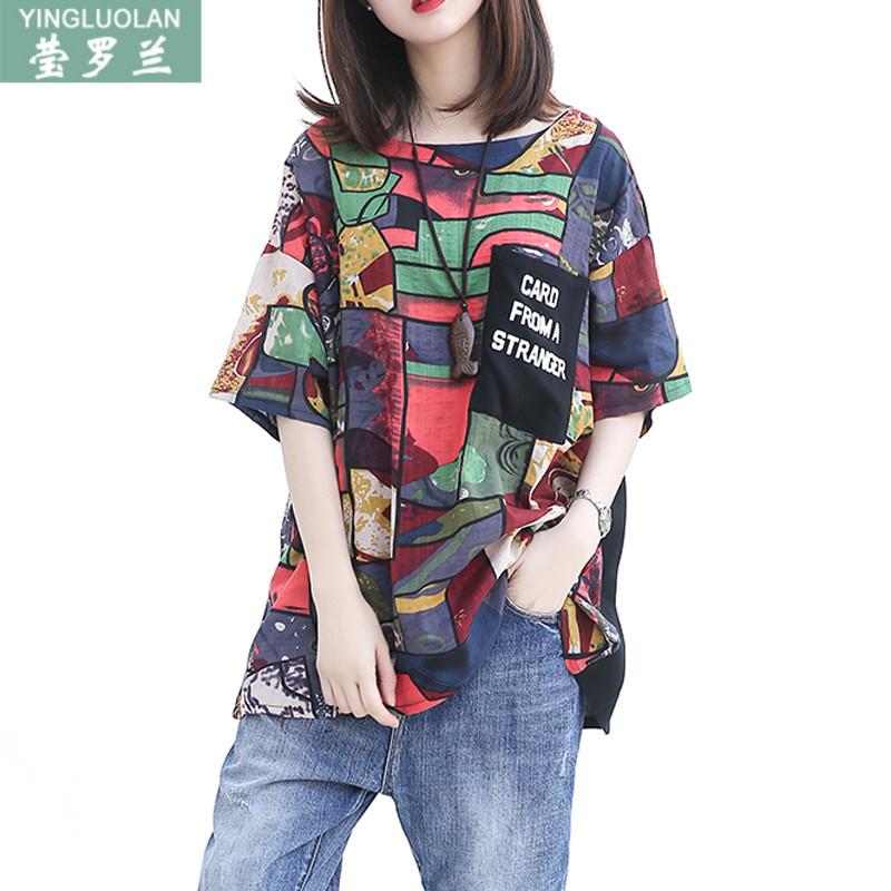 韩版加肥加大显瘦女装