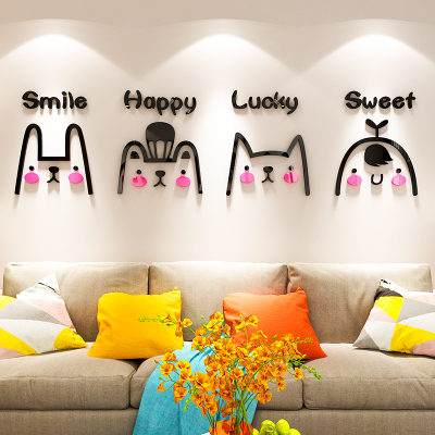 客厅亚克力3d立体墙贴画电视沙发背景墙儿童房卡通卧室贴纸装饰画