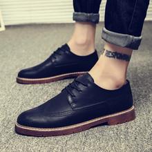 冬季休闲皮鞋英伦男士潮流马丁鞋韩版复古黑色百搭社会布洛克男鞋
