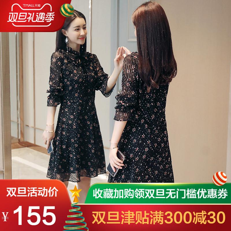 碎花雪纺连衣裙流行女装2018秋装新款时尚气质韩版秋季长袖裙子潮