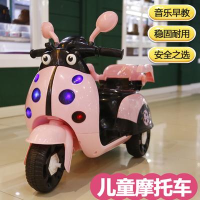 新款儿童电动三轮摩托车可骑充电带遥控护栏男女小孩宝宝电瓶玩具年中大促