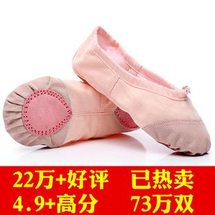 女童软底练功男形体猫爪跳舞瑜伽白色中国芭蕾舞 成人幼儿童舞蹈鞋