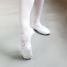 形体猫爪鞋 白红色练功鞋 女软底练功鞋 舞蹈鞋 成人儿童跳舞芭蕾舞鞋图片