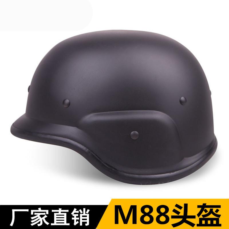 Шлемы Артикул 570831671027