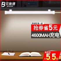 卧室床头护眼灯护眼台灯儿童书桌大小学生阅读学习保视力LED美