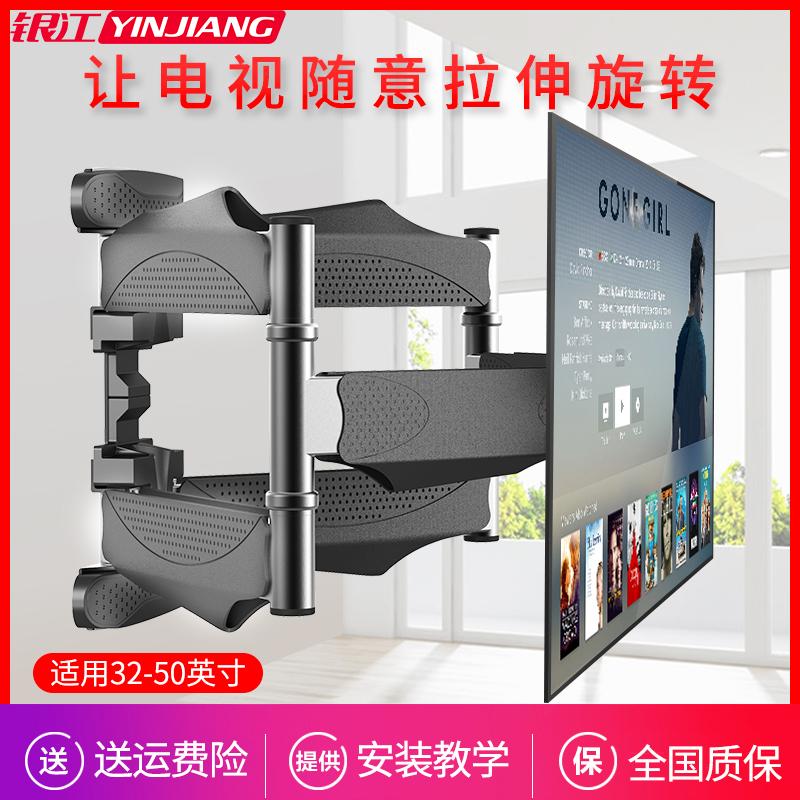 通用电视机原装壁挂架件伸缩旋转小米海信4A32 43 49 55 65寸支架