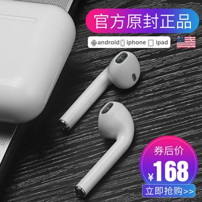 小班长 F10双耳无线蓝牙耳机iPhone7/8苹果6入耳式迷你超小运动X口碑如何