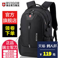 Swiss army knife shoulder bag male Swiss computer travel backpack female high-capacity high school junior high school student school bag