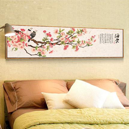 十字绣2018新款卧室清新海棠客厅现代中式花鸟线绣简单绣十字秀