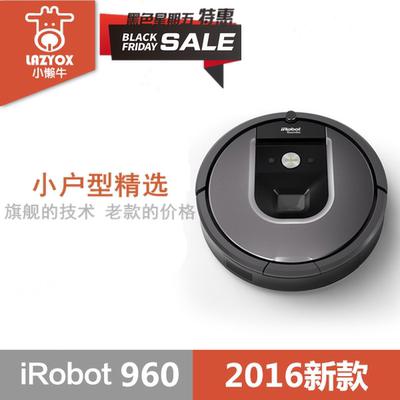 美国irobot智能扫地机器人