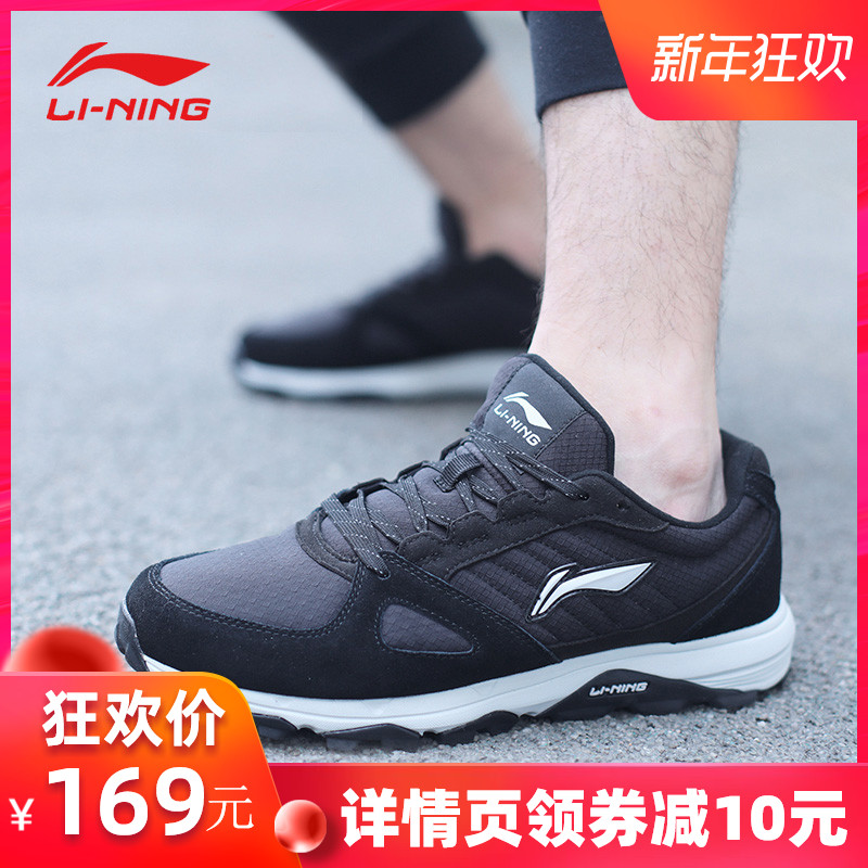 李宁跑步鞋男鞋 高达户外登山减震耐磨迷彩越野运动跑步鞋ARDL003
