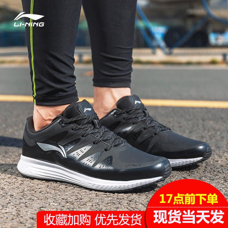 中国李宁跑步鞋男鞋网面透气2019年秋冬新款超轻休闲跑鞋运动鞋男