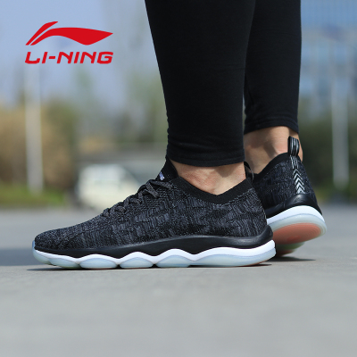 中国李宁男鞋健身跑步鞋夏季新款透气减震网面休闲运动鞋AFHM021
