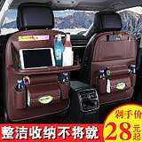 Car seat back storage bag hanging bag multi-purpose storage box car folding table pockets interior products