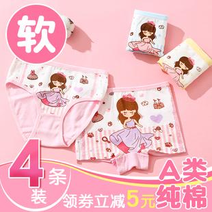 女童纯棉婴儿平角三角1女孩小孩2四角3全棉6岁女宝宝短裤 儿童内裤