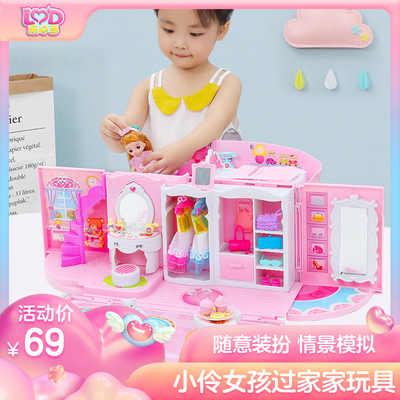 小伶女童微信显示刷红包怎么办手提包女孩公主城堡房子儿童过家家小孩生日礼物3岁6