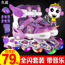 Skating Shoes Children's Complete Set Boys, Girls, Boys and Girls Roller Skates 3-5-6-8-10 Years Old Beginners