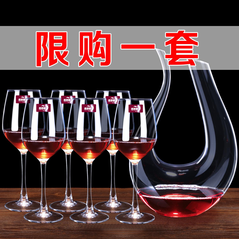 欧式无铅玻璃红酒杯6只装醒酒器杯架葡萄酒杯高脚杯酒具套装家用