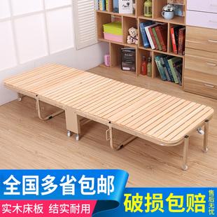 办公室折叠床单人床松木板床成人午睡海绵床家用带滚轮实木简易床