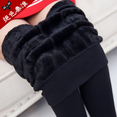 女士加绒保暖长裤