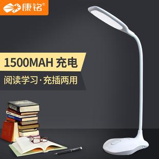 康铭可移式灯具 LED台灯,台式,可调光,LED模块用交流电子控制装置,Ⅱ类,IP20,可直接安装在普通可燃材料表面 KM-6698