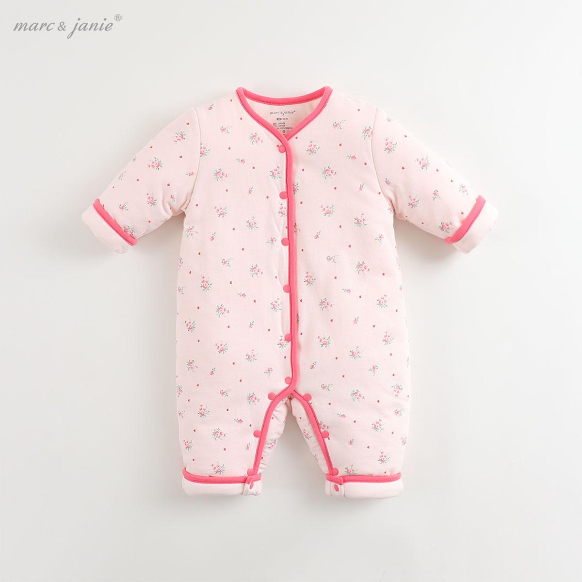 马克珍妮婴儿新生儿爬服外穿秋冬装可爱宝宝纯棉保暖连体衣棉内胆