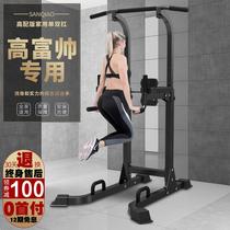 单双杠室内引体向上器悬垂卧推架多功能家用宿舍运动锻炼健身器材