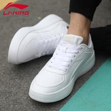 李宁板鞋男鞋2019春季新款小白鞋子春款白鞋悟道休闲鞋夏季运动鞋