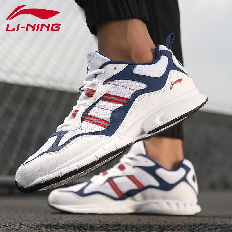 李宁男鞋跑步鞋2019新款跑鞋秋季超轻减震青少年冬季白鞋运动鞋子
