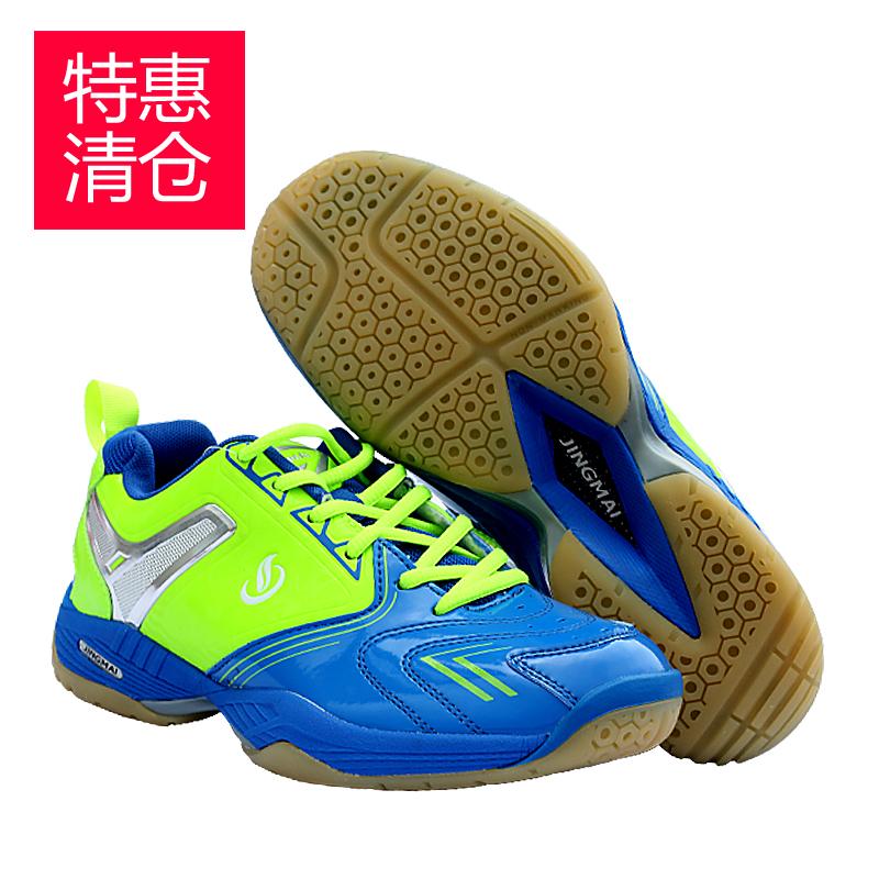 竞迈新款儿童羽毛球运动鞋男女童防滑耐磨柔软透气训练比赛跑步鞋