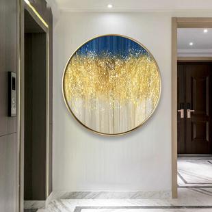 钻石画2019新款客厅现代简约贴钻十字绣玄关小幅圆形钻石绣5d钻绣