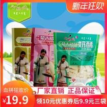 纯品奶酪丝顺丰包邮台湾特产美食小零食无添加小食品御家族