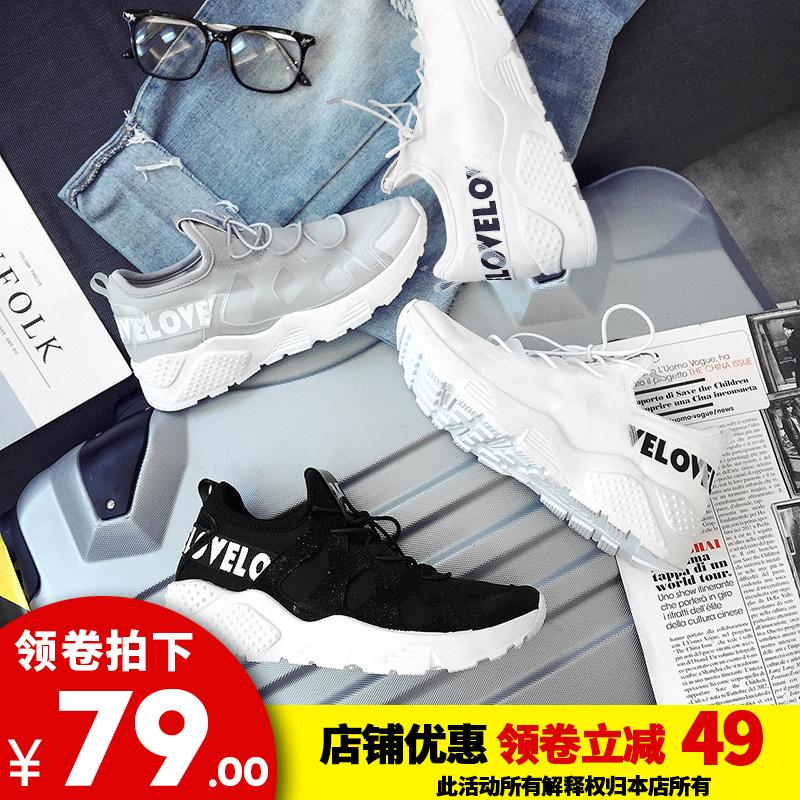 韩版镂空透气运动跑步鞋3元优惠券