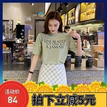 2019夏季新款 超火小清新橄榄绿字母T恤配格子半身裙套装