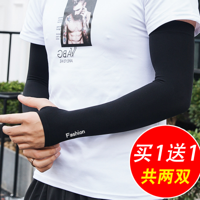 夏季冰爽袖防晒男女士袖套冰丝手臂套袖防紫外线开车骑行手套薄长