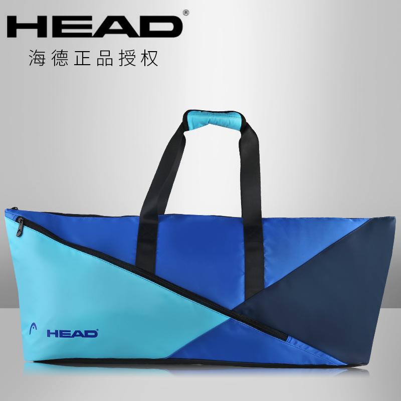海德网球包双肩羽毛球包网球包男女休闲户外旅行背包