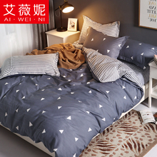 100% pure cotton four-piece cotton quilt bed linen dormitory three-piece simple female 1.8m bed linen bed hat
