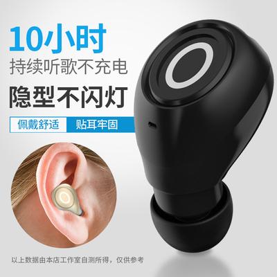 信克 b7蓝牙耳机迷你无线挂耳式苹果小米华为vivo魅族OPPO三星