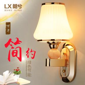 壁灯床头卧室客厅LED灯饰现代简约双头墙壁灯镜前灯壁挂灯具灯饰