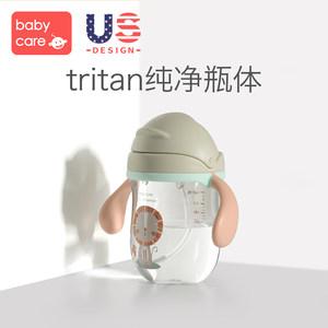 babycare吸管杯 婴儿水杯宝宝防摔防呛带重力球鸭嘴杯 儿童学饮杯