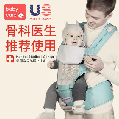 babycare多功能婴儿背带 宝宝前抱式儿童腰凳 四季透气宝宝抱带