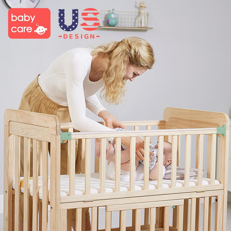babycare婴儿床 实木拼接大床 多功能摇篮床宝宝床新生儿bb床