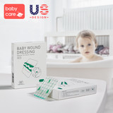 Babycare baby belly button breathable newborn baby bath swimming belly protection waterproof 10 tablets / box