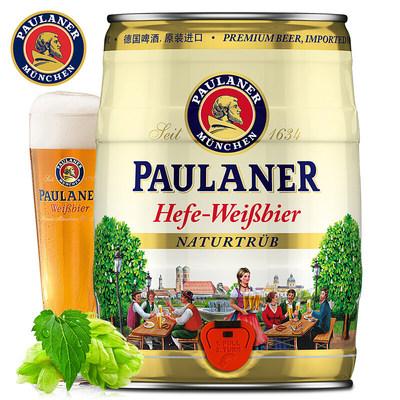 德国进口啤酒 慕尼黑柏龙保拉纳小麦白啤5L装