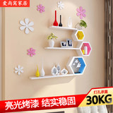 Hexagon wall shelf free punching TV background wall decoration frame bedroom wall creative lattice wall hanging