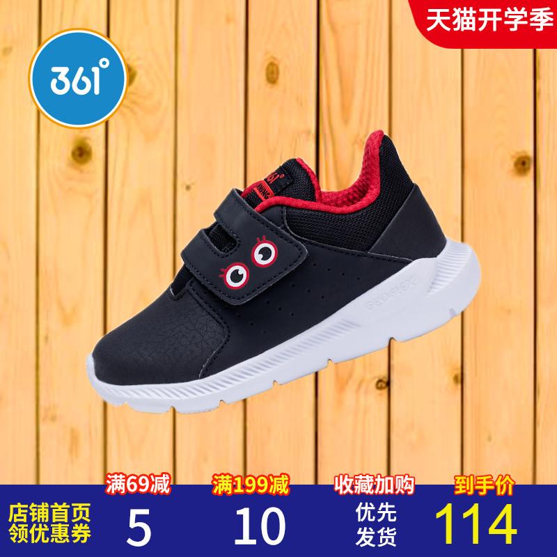 361童鞋小童运动鞋男童休闲跑鞋2019秋冬新款儿童防滑皮面跑步鞋